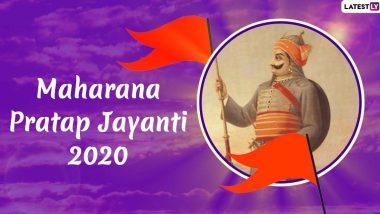 Maharana Pratap Jayanti 2020 Greetings: महाराणा प्रताप सिंह यांच्या जयंती निमित्त Wishes, Messages,  HD Images, Wallpapers शेअर करून सलाम करा या पराक्रमी राजपुत योद्धाला!