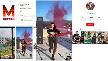 TikTok ची जागा घ्यायला आला Mitron? जाणून घ्या 5 मिलियनपेक्षा जास्त लोकांनी डाऊनलोड केलेल्या या मजेशीर व्हिडिओ मेकिंग अॅप बद्दल