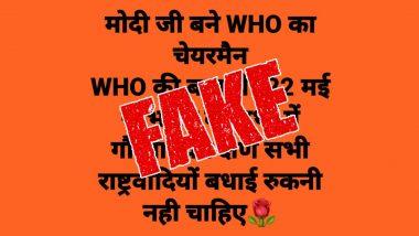Fact Check: पंतप्रधान नरेंद्र मोदी यांची WHO चे नवे प्रमुख म्हणून नियुक्ती? जाणून ज्या व्हायरल बातमी मागचे सत्य