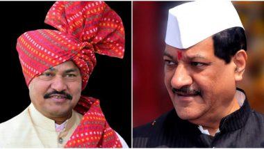 महाराष्ट्रात काँग्रेस पक्षात खांदेपालट? नाना पटोले प्रदेशाध्यक्ष;पृथ्वीराज चव्हाण यांच्याकडे विधानसभा अध्यक्षपद?
