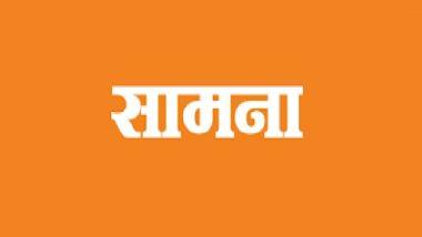 नेपाळचे भारताला आव्हान, भक्त आणि त्यांचे दिल्लीश्वर कोणती पावले उचलणार?, शिवसेना मुखपत्र सामना संपादकीयातून केंद्र सरकारवर टीका