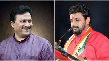 Maharashtra Legislative Council Election 2020: राष्ट्रवादी काँग्रेस पक्षाचे उमेदवार अमोल मिटकरी, शशिकांत शिंदे यांची राजकीय कारकीर्द