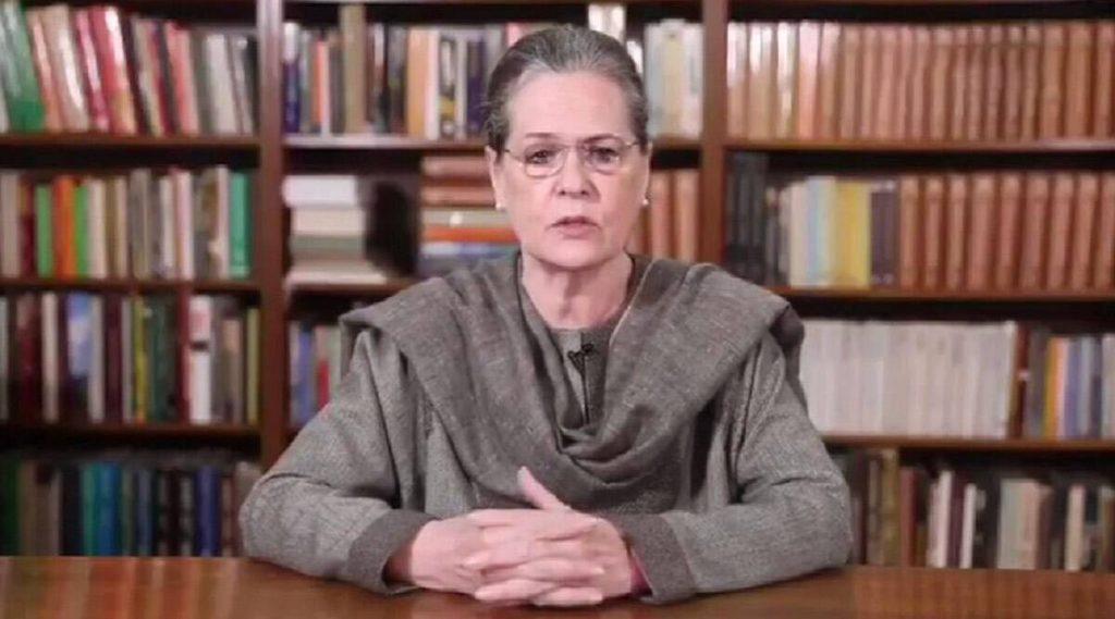 Sonia Gandhi Criticizes BJP: भाजप सरकार मुलींना सुरक्षा देण्याऐवजी गुन्हेगारांना पाठीशी घालत आहे- सोनिया गांधी