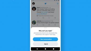 ट्विटर लवकरच लॉन्च करणार नवे फिचर; ट्विटवर नको असलेल्या कमेंट्सवर नियंत्रण मिळवणे शक्य