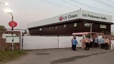 आंध्र प्रदेश: विशाखापट्टणम मध्ये LG Polymers Industry मधून विषारी वायू गळतीमुळे 3 जणांचा मृत्यू; 5 गावं सुरक्षेच्या कारणास्तव रिकामी