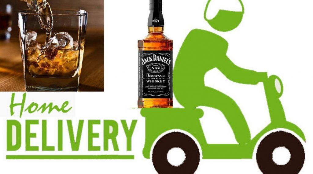Liquor Home Delivery: आता दारु मिळणार घरपोच! दुकानांसमोरील गर्दी टाळण्यासाठी महाराष्ट्र सरकारचा निर्णय, 14 मे पासून सुरु होणार अंमलबजावणी