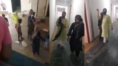 मुंबईच्या बार डान्सर्सचा Quarantine Centre मध्ये दारूसाठी धिंगाणा; पोलिसांनी दाखल केला गुन्हा (Watch Video)