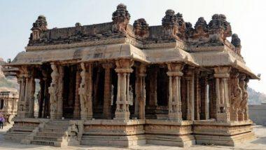 कोरोना व्हायरस संकटकाळात कर्नाटकात 1 जूनपासून मंदिर उघडण्यास परवानगी; आजपासून सुरु होणार ऑनलाईन बुकिंग