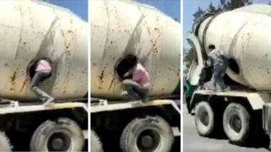 मध्य प्रदेश: धक्कादायक!लॉकडाउनच्या काळात महाराष्ट्र ते लखनौ दरम्यान कॉंक्रिट मिक्सरच्या ट्रक मधून 18 जणांचा प्रवास, पहा घटनेचा व्हिडिओ