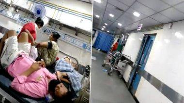 मुंबई: सायन हॉस्पिटलमधील निष्काळजीपणानंतर KEM हॉस्पिटलमधील धक्कादायक व्हिडिओ समोर; एकाच बेडवर दोन कोरोना बाधित रुग्ण उपचार घेत असल्याचा प्रकार उघडकीस