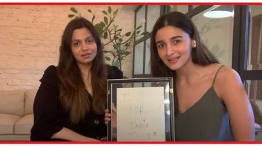I For India Concert: बॉलिवुड अभिनेत्री आलिया भट्टने बहिण शाहीन सोबत गायलं 'दिल है की मानता नहीं' गाणं; पहा व्हिडिओ