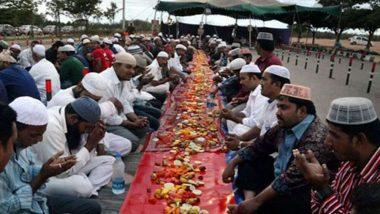 Ramadan 2020 Sehri & Iftar Time: मुंबई, पुणे, औरंगाबाद, नाशिक, नागपूर, कोल्हापूर शहरामधील 20 मे रोजी 'सेहरी' आणि 'इफ्तार' ची वेळ जाणून घ्या