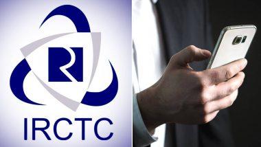IRCTC ची वेबसाईट Down; नागरिकांना irctc.co.in वर रेल्वे तिकिट बुकिंग करण्यास अडथळा, सायंकाळी 6 वाजता सुविधा सुरु होणार असल्याचे रेल्वे प्रशासनाचे स्पष्टीकरण
