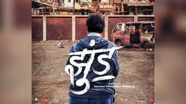 अमिताभ बच्चन यांची भूमिका असलेला आणि नागराज मंजुळे दिग्दर्शित 'झुंड' चित्रपटचे प्रदर्शन थांबवण्यासाठी खटला दाखल; 28 मे ला होणार सुनावणी