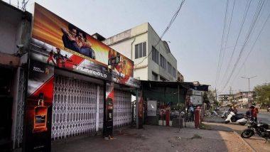Coronavirus: कर्नाटकात 4 मे पासून रेड, ऑरेंज आणि ग्रीन झोनमध्ये Containment Areas सोडून सुरु होणार स्वतंत्र दारूची दुकाने; जाणून घ्या Liquor Stores ची वेळ