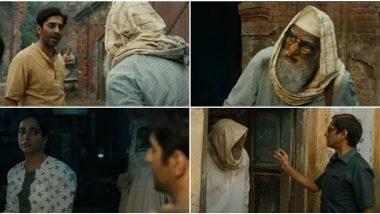 Gulabo Sitabo Trailer: अमिताभ बच्चन आणि आयुष्मान खुराना यांची जबरदस्त जुगलबंदी असलेला 'गुलाबो सिताबो' चित्रपटाचा ट्रेलर प्रदर्शित