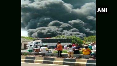 Pune Fire: पुणे येथील कुरकुंभ MIDC भागातील केमिकल फॅक्टरीला आग; अग्निशमन दलाच्या 5 गाड्या घटनास्थळी दाखल