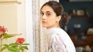 अभिनेत्री तापसी पन्नू हिच्या आजीचे निधन; लॉकडाऊन मुळे झाले नाही अंत्यदर्शन, पहा Instagram Post