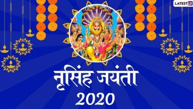 Happy Narasimha Jayanti 2020 Wishes: नृसिंह जयंतीच्या शुभेच्छा देणारे मराठी संदेश, Messages, Greetings WhatsApp, Facebook च्या माध्यमातुन शेअर करत श्रीविष्णुंचा नरसिंह अवतार जन्मसोहळा साजरा करा!