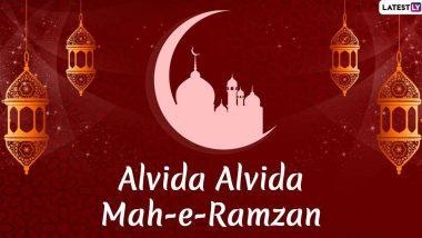 Alvida Jumma Message 2020: जुमा-तुल-विदा च्या निमित्तानेआपल्या मित्र आणि कुटूंबानाWhatsApp Status, Facebook Greetings, SMS, Images, Wallpapers आणि Quotes च्या माध्यमातून अलविदा रमजानच्या द्याशुभेच्छा