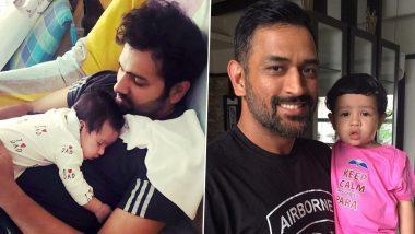 Father's Day 2020: 'बाप एक नंबरी बेटा दस नंबरी'! एम एस धोनी याची झिवा,  रोहित शर्माची समायरा यांच्यासह 'या' 5 क्रिकेटपटूंची मुलं सोशल मीडियावर वडिलांपेक्षाही लोकप्रिय