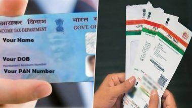 Aadhaar-PAN Card लिंक करण्यासाठी 31 मार्च 2021 पर्यंत मूदतवाढ; जाणून घ्या आधार-पॅन लिंक करण्याची ऑनलाईन आणि ऑफलाईन पद्धत