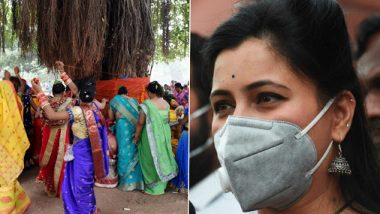 Vat Purnima Vrat 2020: वटपौर्णिमा साजरी करताना कोरोना व्हायरसच्या संकटाचे ठेवा भान; पूजा करताना घ्या 'अशी' खास काळजी