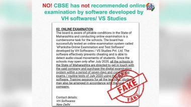 CBSE कडून शाळांना ऑनलाईन परीक्षा घेण्यासाठी VH Softwares ने विकसित केलेलं अॅप विकत घेण्याचे आदेश? जाणून घ्या या व्हायरल खोट्या मेसेज बद्दल PIB ने दिलेला खुलासा