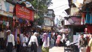 Mission Begin Again: महाराष्ट्र शासनाचा निर्णय; राज्यात 9 जुलैपासून बाजारपेठा, दुकाने सायंकाळी 7 वाजेपर्यंत खुली राहतील