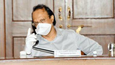 Sarathi Sanstha: सारथी संस्था व मराठा समाजाशी संबंधित योजनांचे कामकाज उपमुख्यमंत्री अजित पवार सांभाळणार, महाराष्ट्र सरकार ची घोषणा