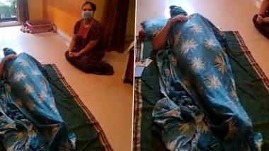 मुंबई पोलिसाच्या पत्नीने मांडली व्यथा, 'पतीला श्वसनाचा त्रास होतोय मात्र कोरोना रिपोर्ट हाती नसल्याने हॉस्पिटल सहकार्य करत नाही' (Watch Video)