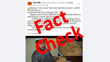 Fact Check: कोईम्बतूर शहरात हिंदूना बिर्याणीतून दिल्या जाताय नपुंसक बनवण्याच्या गोळ्या? काय आहे या व्हायरल पोस्टमागील सत्य जाणून घ्या