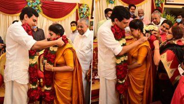 केरळ चे मुख्यमंत्री पिनराई विजयन यांची कन्या वीणा अडकली विवाहबंधनात, Watch Photos