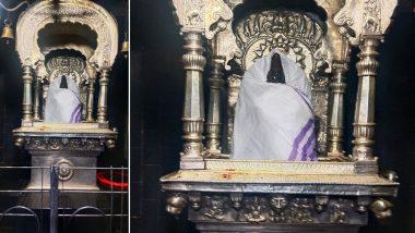 Surya Grahan 2020: सूर्यग्रहणामुळे महाराष्ट्रातील तुळजाभवानी, विठ्ठल रखुमाईची मूर्ती सोवळ्यात