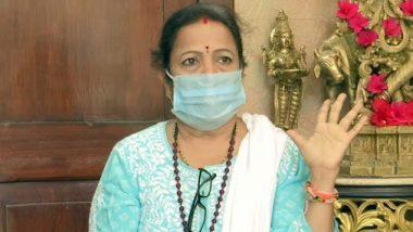 मुंबई मध्ये COVID 19 Vaccine चा तुटवडा; महाराष्ट्राला अधिक लस देण्याची महापौर किशोरी पेडणेकर यांची केंद्राकडे  मागणी