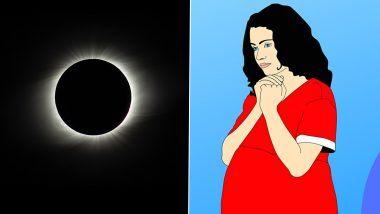 Surya Grahan 2020 Pregnancy Precautions: गरोदर महिलांनी सूर्यग्रहणाच्या काळात कोणती काळजी घ्यावी?