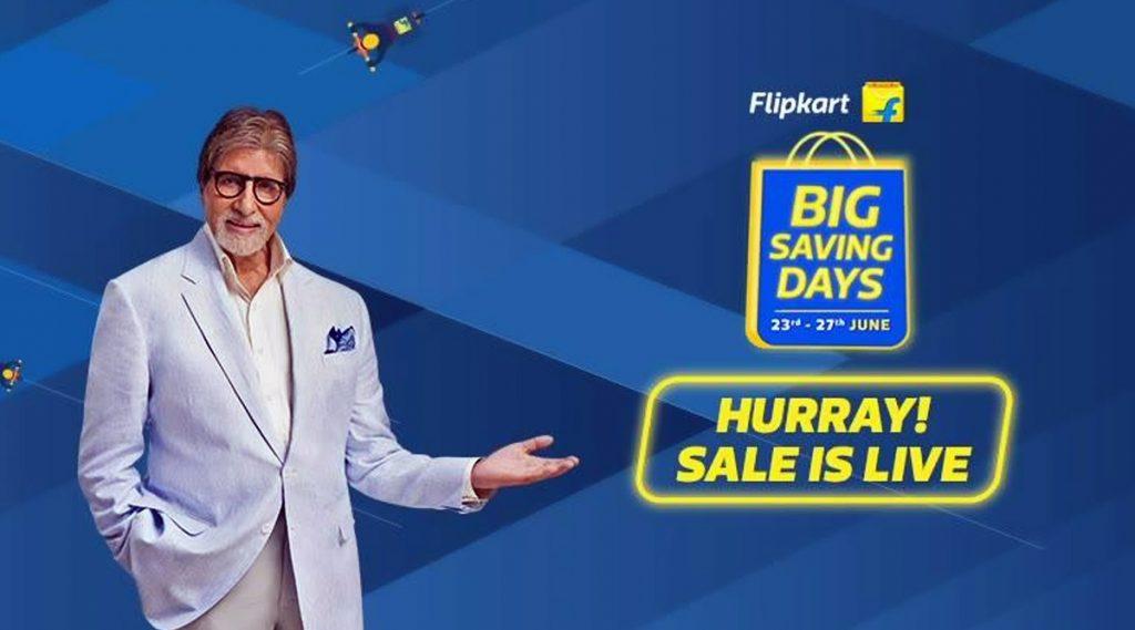 Flipkart Big Saving Days 2020: 6 ऑगस्टपासून 'फ्लिपकार्ट बिग सेविंग डेज'ला सुरूवात; मोबाईल, इलेक्ट्रॉनिक वस्तूंवर मोठी सूट