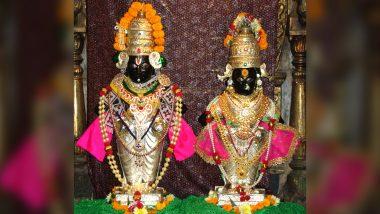Pandharpur Wari 2020: विदर्भातून देवी रुक्मिणीची पालखी यंदाही जाणार पंढरपूरला; 425 वर्षांच्या परंपरेत पडणार नाही खंड!