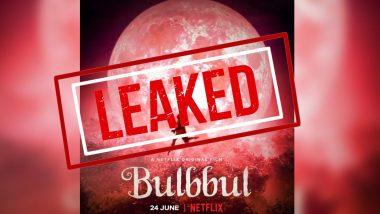 Bulbbul Full Movie in HD Leaked on TamilRockers & Telegram: अनुष्का शर्मा चा चित्रपट 'बुलबुल' अडकला पायरसीच्या जाळ्यात; लीक झाल्यानंतर होत आहेत Free Download