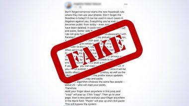 New Facebook Rules Fact Check: फेसबूक वापरकर्त्यांची खाजगी माहिती धोक्यात? जाणून घ्या या मागील व्हायरल सत्य