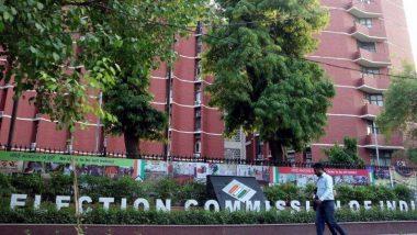 Rajya Sabha Election 2020: राज्यसभेच्या 24 जागांसाठी 19 जूनला मतदान