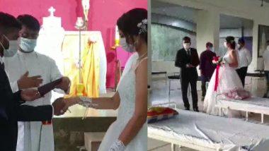 वसई मधील ख्रिस्ती जोडप्याने जपली कोरोना संकट काळात सामाजिक बांधिलकी; लग्नाच्या दिवशी क्वारंटीन सेंटरला दान केले 50 बेड्स