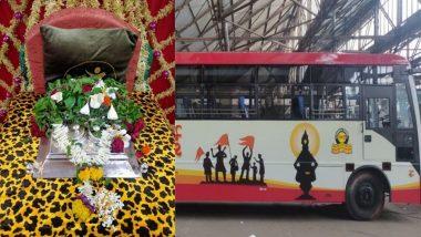 Pandharpur Wari 2020: आज संत तुकोबा, ज्ञानोबा महाराजांच्या पालख्या ST बसने पंढरीकडे प्रस्थान ठेवणार
