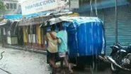Mumbai Rains:  मुंबई, ठाणे शहरामध्ये दमदार पावसाला सुरूवात; पुढील 3 तास जोरदार सरी बसरण्याचा हवामान खात्याचा अंदाज