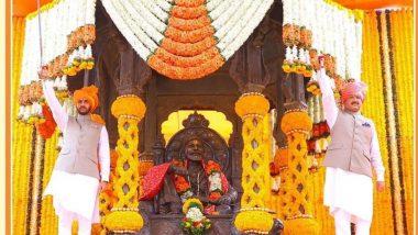 Shivrajyabhishek Sohala 2020: यंदाचा शिवराज्याभिषेक दिन सोहळा शिवभक्तांनी घरीच राहून साजरा करा; कोरोना संकटाच्या पार्श्वभूमीवर खासदार संभाजी राजे छत्रपती यांचे आवाहन!