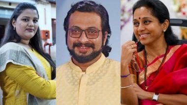 Sansad Ratna Awards 2020: महाराष्ट्रातील अमोल कोल्हे, हिना गावित यांना 'संसद रत्न 2020' पुरस्कार जाहीर; सुप्रिया सुळे यांना मिळणार 5 वर्षांत एकदा प्रदान होणारा 'संसद महारत्न पुरस्कार'