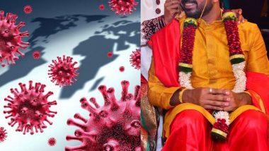 Palghar: कोरोना व्हायरस चाचणीचा निकाल येण्याआधीच उरकले लग्न; तीन दिवसांनंतर नवरा मुलगा आढळला कोरोना संक्रमित, गुन्हा दाखल