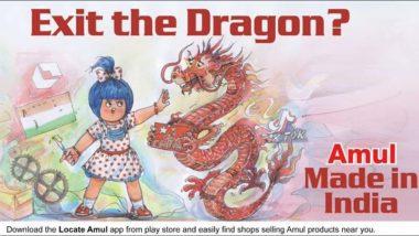 Amul 'Exit the Dragon' Ad Controversy: चीनच्या विरोधात Campaign केल्याने Amul कंपनीचे ट्वीटर ब्लॉक? वाचा Twitter ने काय दिले स्पष्टीकरण