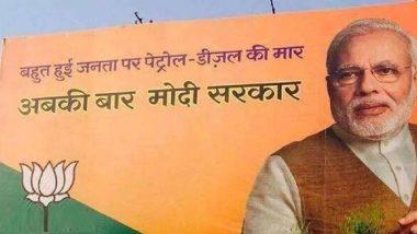 Petrol, Diesel Price Hike: काढली आठवण.. दाखवले पोस्टर, गृहनिर्माण मंत्री जितेंद्र आव्हाड यांचा पंतप्रधान मोदी, भाजप प्रणित केंद्र सरकारला टोला