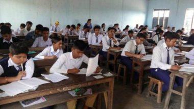 BMC च्या CBSE मुंबई पब्लिक स्कूल येथील प्रवेश, अभ्यासक्रम व इतर विषयांबाबत माहिती सत्र